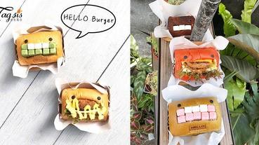 把小怪獸吃進肚吧!可愛又清新的怪獸漢堡,就是出現在逢甲的「HELLO Buger」裡〜