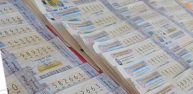 lottery-GLO-ผลสลากกินแบ่งรัฐบาล-งวด-16-พ.ย.61