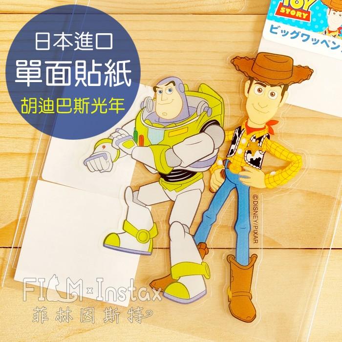 日本製造 迪士尼透明造型防水貼紙可用來裝飾平板、筆電、行李箱、機車等處【產地】日本【材質】PET【尺寸】10(長) × 10(寬)cm
