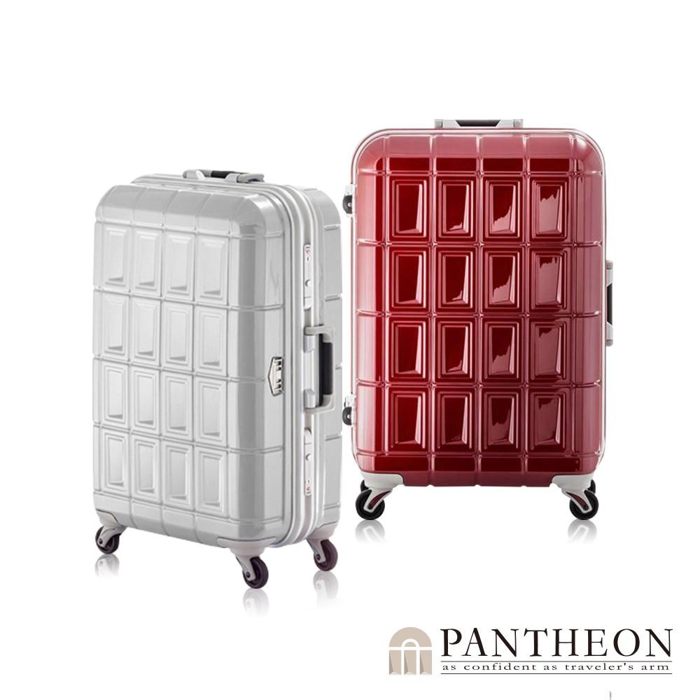 日本Pantheon 玫瑰紅 優雅輕量硬殼鋁框行李箱 旅行箱 24吋 PTD1624