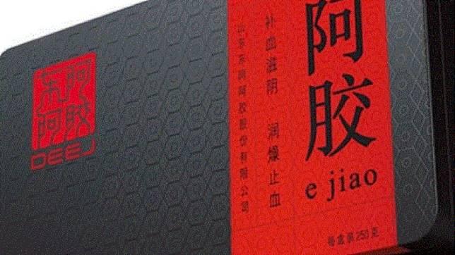 圖/翻攝自 東阿阿膠官網