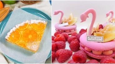 〔打卡揪〕香檸柑橘塔、海鹽千層派光想就流口水!特搜台北「超人氣法式甜點店」Top4 網友:甜在嘴裡也甜在心裡