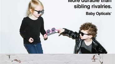 2021兒童太陽眼鏡推薦!價位、款式、品牌大公開