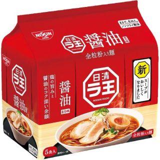 ラ王 ・醤油・味噌