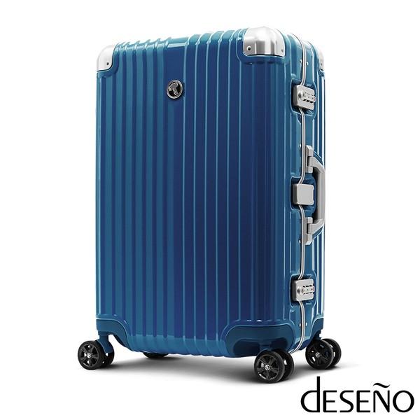 定價:12800元 材質:ABS+PC 顏色:雷神索爾(依實品為主) 尺寸: (外部) 25吋 約 高 68 cm 寬 44 cm 厚 25.5 cm / 5.5 KG 29吋 約 高 81 cm 寬
