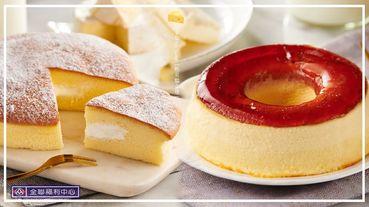 全聯We Sweet「起司聯合國」!爆餡的「北海道十勝奶油舒芙蕾&焦糖布蕾乳酪」,起司控絕不能錯過全聯起司季!