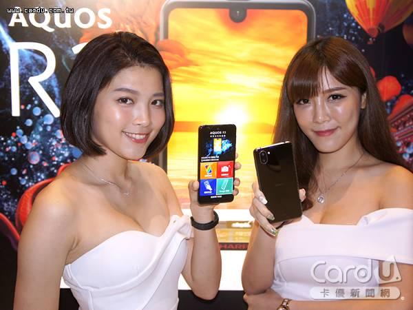 SHARP AQOUS R3海外首站在台發表,搭載高通驍龍855行動運算平台,具智慧雙鏡頭(圖/卡優新聞網)