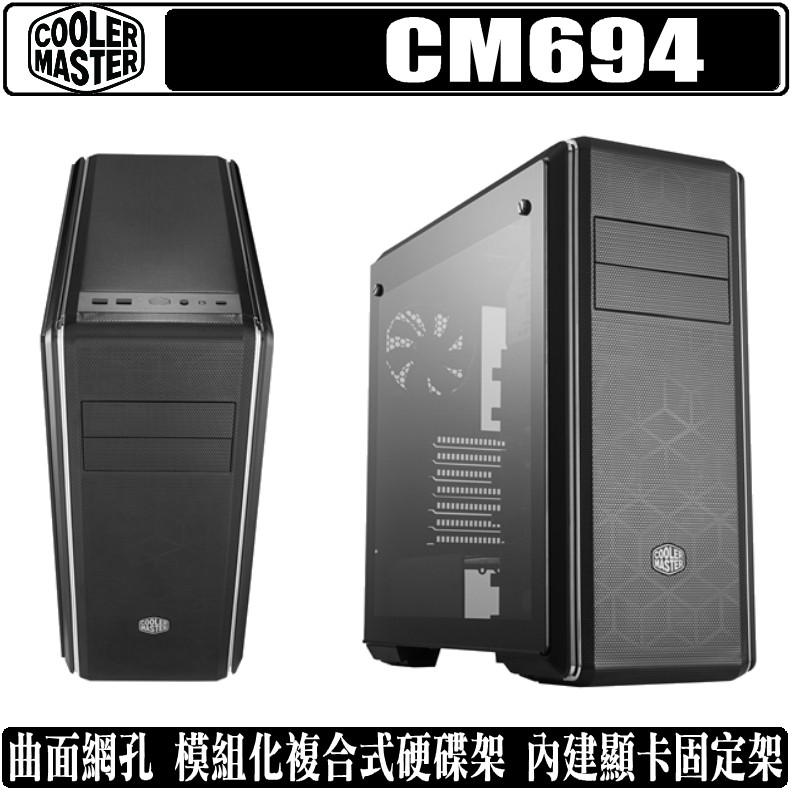 曲面網孔模組化複合式硬碟架顯卡固定架豐富的連接介面 (I/O 面板)------------------------------------------產品名稱MasterBox CM694產品型號M