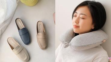 坐飛機可以穿拖鞋、涼鞋嗎?長途飛機睡覺秘訣大公開,U 型枕、抗噪耳機、壓力褲等必備小物買起來