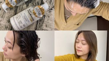 【髮品】LUX髮的補給機能飲 【LUX Hair Supplement 膠原蛋白胺基酸洗/潤髮乳】添加膠原蛋白胺基酸幫助染燙受損髮補水,更深入髮芯修護,使秀髮光澤不毛燥!