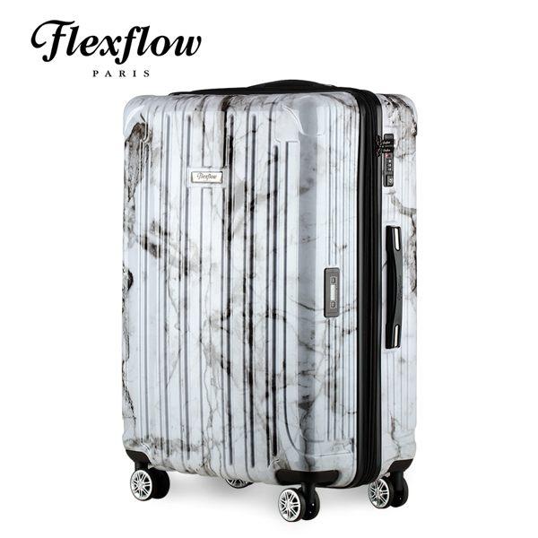 Flexflow 白大理石 29吋 智能測重 可擴充拉鍊 防爆拉鍊旅行箱 里爾系列 29吋行李箱 【官方直營】