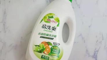 【台酒生技】易洗樂抗菌防螨洗衣精,添加「橘子精油」與「啤酒花萃取物」植萃成分抗菌防螨配方,抑制塵螨過敏源