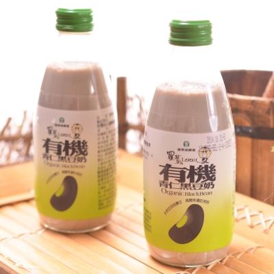 羅東農會 羅董有機青仁黑豆奶 24瓶 (245ml/瓶)