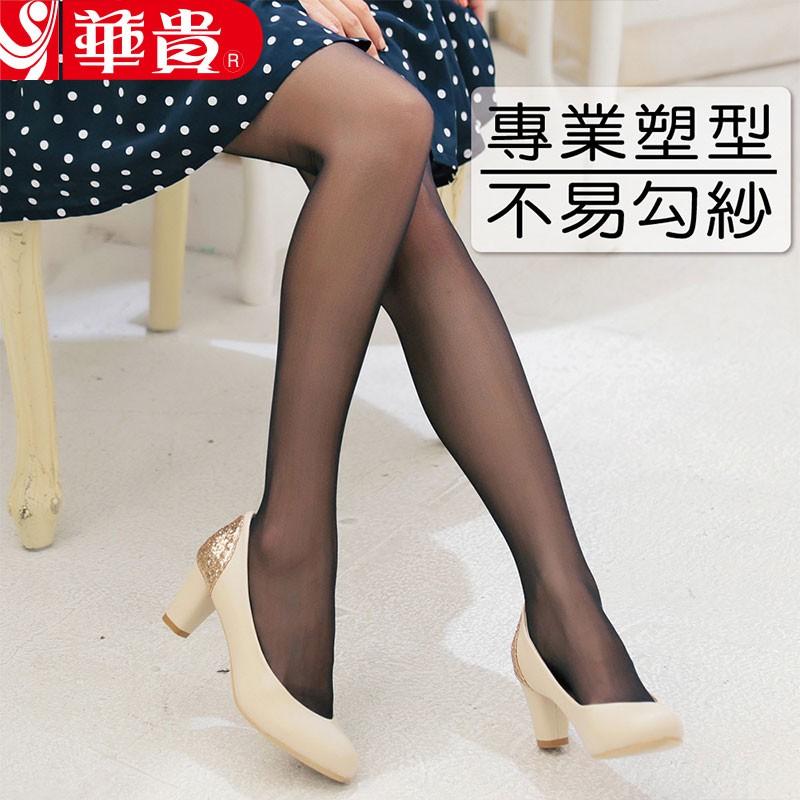 符合腿部壓力係數3.5.7 ‧ 立體剪裁 人體工學腳形設計:舒適、體貼、更好穿,修飾完美腿部曲線 足尖加強,腹臀加強 雙包紗編織:DCY雙包紗,多針織,緊密不易勾紗,更耐穿服貼 華貴絲襪官網販售 品質