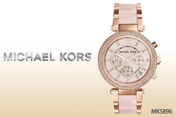 【時間道】【MICHAEL KORS】現代古典美學時尚錶/玫瑰金面框琉璃色帶 (MK5896)免運費