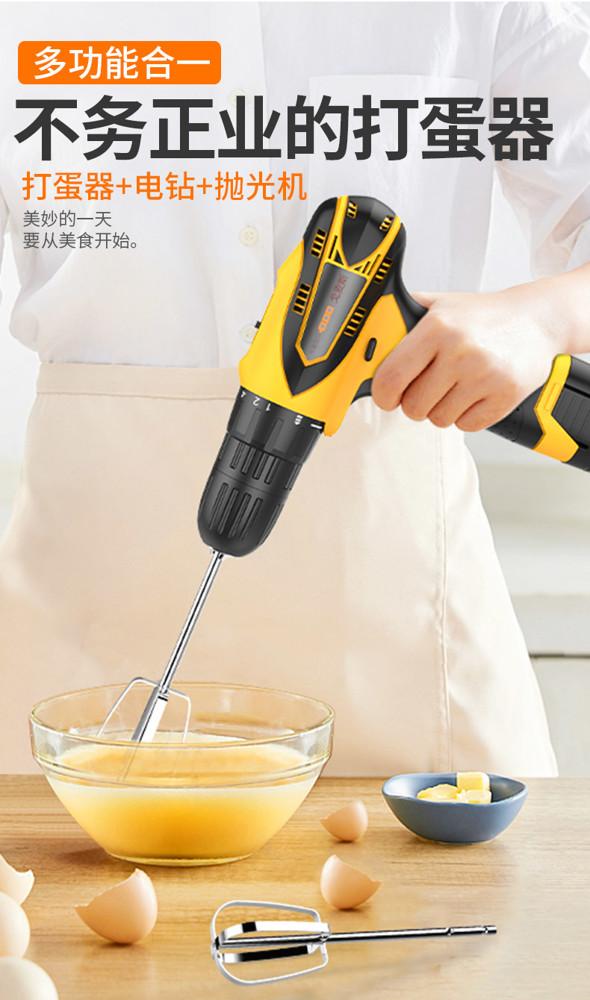 打蛋器 充電打蛋器家用電鑽迷你奶油攪拌器烘焙電動打蛋機和面打發器小型