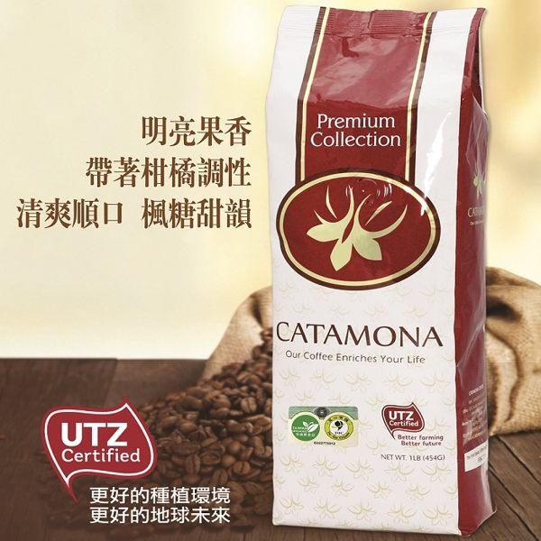 來自南美洲西部祕魯產區的有機UTZ驗證咖啡豆,以中深度烘焙。