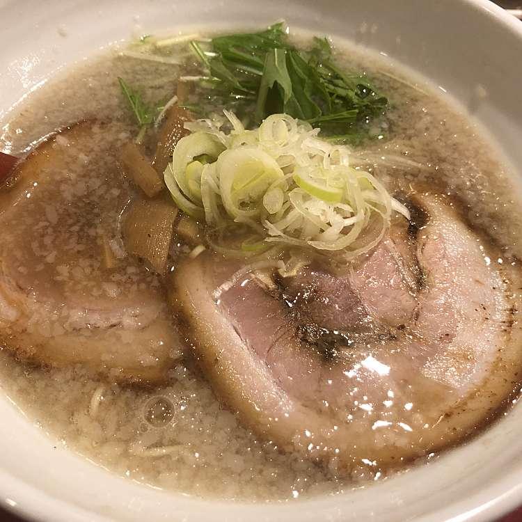 新宿区周辺で多くのユーザーに人気が高い豚骨ラーメンmisatoの塩ラーメンの写真