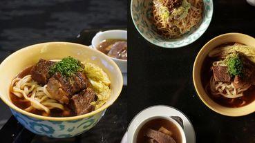 亞洲最佳女主廚陳嵐舒客座晶華酒店!米其林必比登套餐「鵝油燜櫛瓜、紅燒牛肉麵」千元就能品嘗