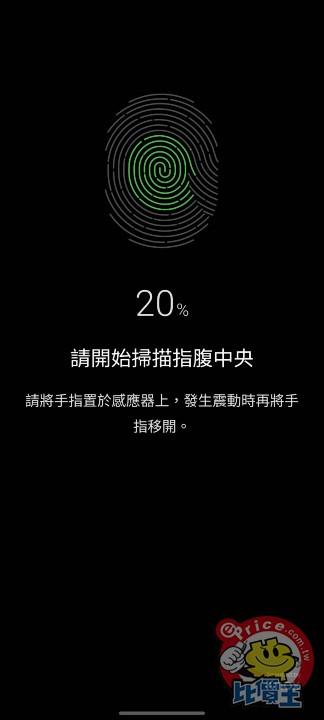 Screenshot_20210121-083116.jpg