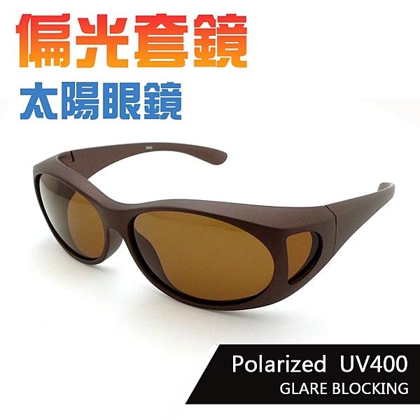 MIT偏光太陽套鏡n台灣製造抗UV400
