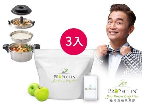 Propectin柏沛樂蘋果果膠30入x3組贈~氣煎料理舒壓鍋
