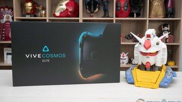 HTC VIVE Cosmos Elite 開箱,帶來更高解析度與 6DoF VR虛擬體驗