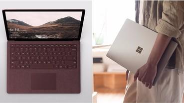 Microsoft 正式發佈 Surface Laptop 筆記本電腦