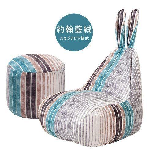 【班尼斯國際名床】-【來自月球的你-超級大兔子懶骨頭+腳蹬(送一個耳朵骨頭)】成人沙發椅/腳蹬