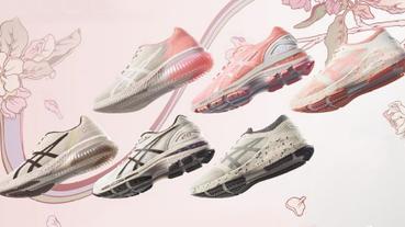 官方新聞 / 以櫻花季為靈感 ASICS 發表櫻花系列鞋款服飾