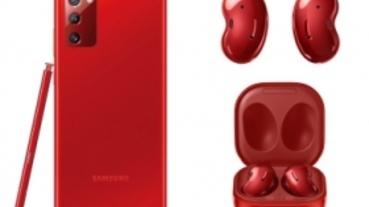 三星推出 Note 20 星霧紅、Galaxy Buds Live 星幻紅新色,10/7 上市