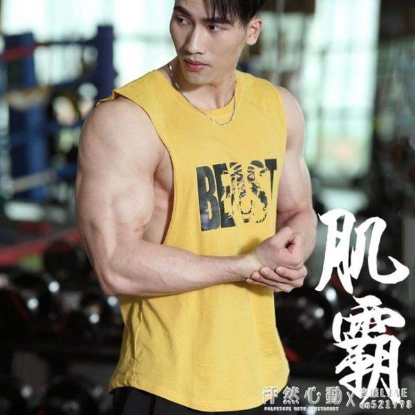 健身背心男套裝肌肉兄弟衣服擼鐵坎肩工字訓練服運動寬鬆無袖T恤 怦然心動