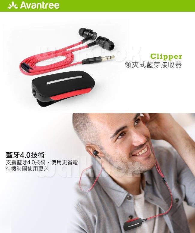 將非藍牙裝置變成無線裝置 APTX 音質低失真壓縮傳輸 線控設計--接聽來電/上下首/大小聲 同時連接兩隻手機 手機/平板/電腦皆可使用 附入耳式耳機 NCC證號號碼:CCAJ14LP3830T2
