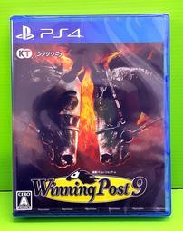 [刷卡價] 現貨 PS4 賽馬大亨 9 2019 Winning Post 9 2019 純日版