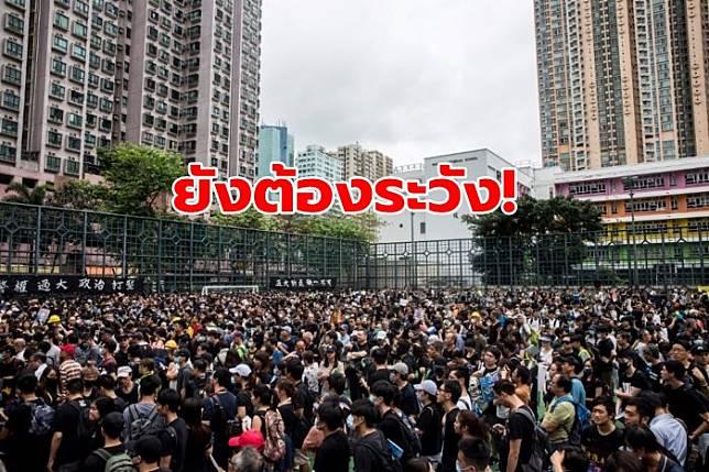 'สถานกงสุลใหญ่ฯ' ขอคนไทยในฮ่องกง-นักท่องเที่ยวลงทะเบียนเผื่อกรณีฉุกเฉิน!