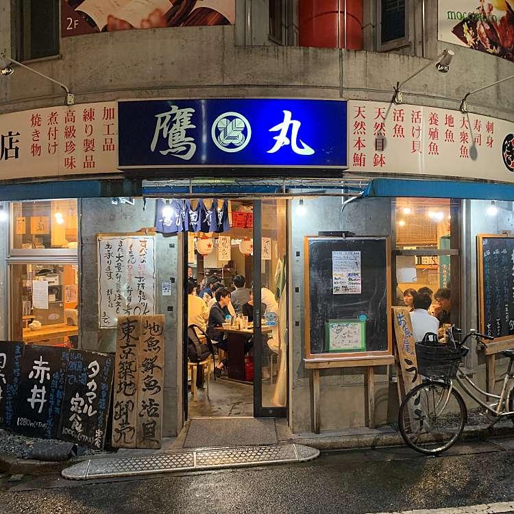 実際訪問したユーザーが直接撮影して投稿した西新宿居酒屋タカマル鮮魚店 2号館の写真