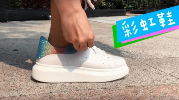 大家都在瘋這雙! 彩虹鞋