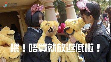 【日本無品客人】店家大叫:放開個隻熊仔!