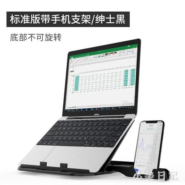 便攜式托架蘋果Mac散熱器立式架子增高墊底座折疊式