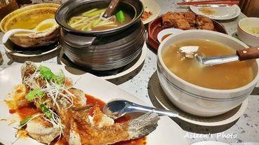 [台北] 充滿濃濃台灣味的美味料理-「丰禾日麗」台式小館