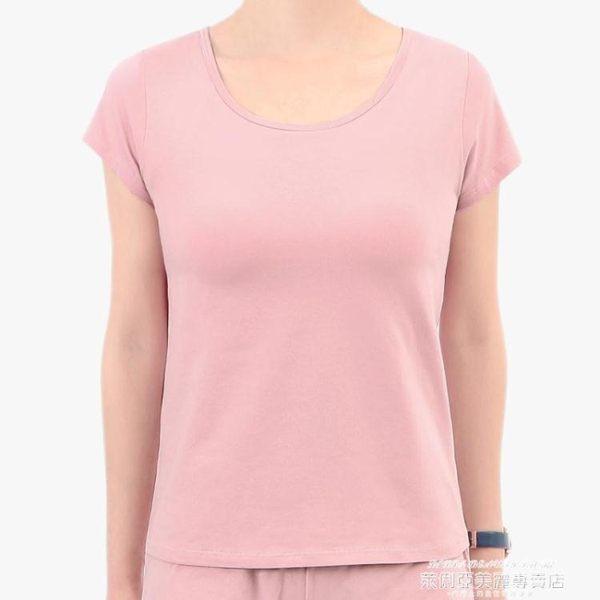 胸墊T恤TINGE純棉帶胸墊短袖T恤女夏季免穿文胸睡衣女家居運動瑜伽女上衣 萊俐亞