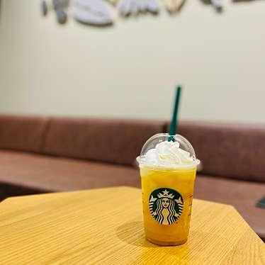 スターバックスコーヒー イオンモール新利府南館1階店のundefinedに実際訪問訪問したユーザーunknownさんが新しく投稿した新着口コミの写真