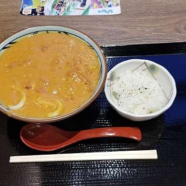 丸亀製麺 Coaska Bayside Stores店のundefinedに実際訪問訪問したユーザーunknownさんが新しく投稿した新着口コミの写真