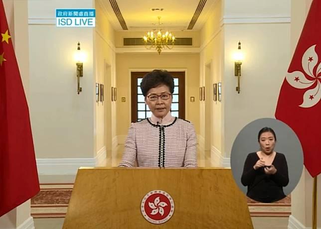 林鄭月娥以視像發表施政報告。
