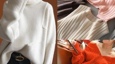 針織的季節來了!4步驟教你挑選高質量毛衣,輕鬆穿出精品大牌時尚感