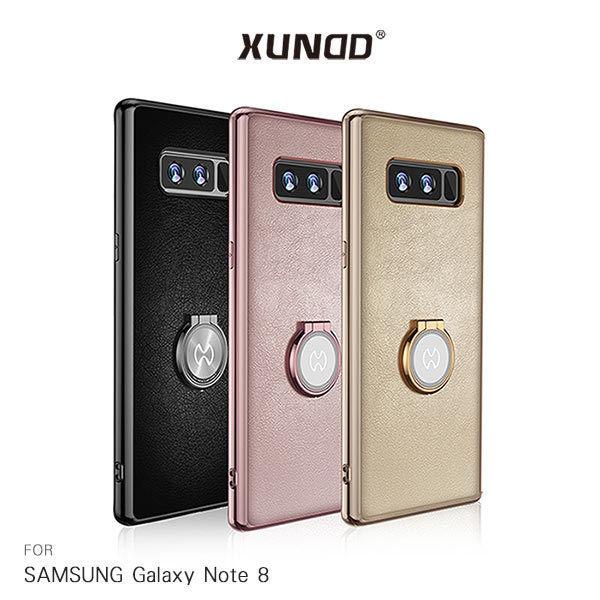 ☆愛思摩比☆XUNDD SAMSUNG Note 8 維特魔戒背殼 指環扣保護殼 手機殼 支架