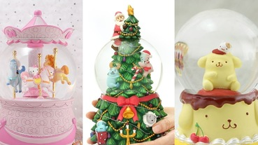 聖誕水晶球推薦 6 款超療癒!Hello Kitty、布丁狗造型陪你浪漫過聖誕