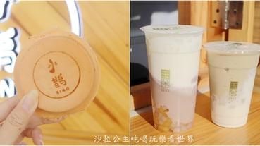 新竹美食/媒體報導下午茶『小鵲紅豆餅』『玉蘭豆沙鮮乳』東南街美食