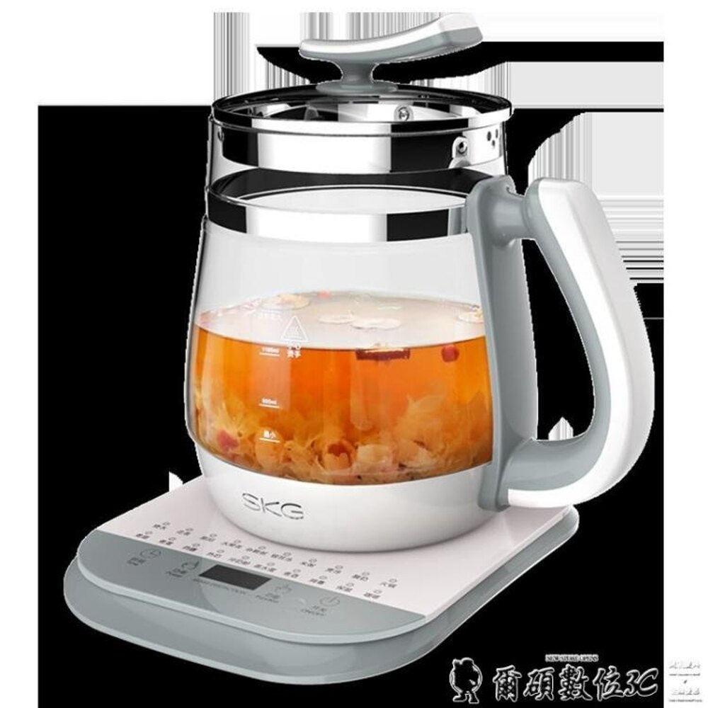 養生壺SKG養生壺加厚玻璃全自動多功能黑茶花茶壺電煮茶器煎藥壺防糊底LX爾碩數位