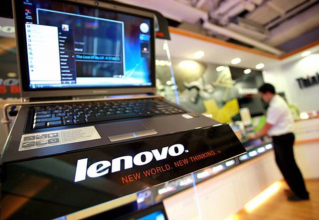 Lenovo's CEO says world's biggest PC maker has no plan to develop